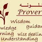 30 Contoh Pepatah Bahasa Inggris dan Artinya